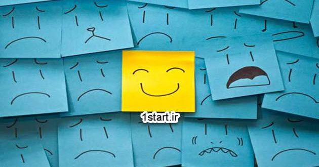 خوشبختی یعنی